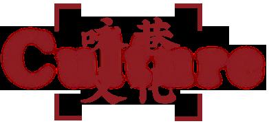 咏巷炸鸡总部企业文化