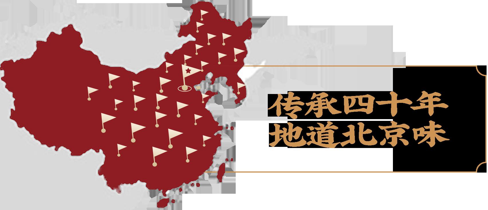 咏巷炸鸡全国加盟门店分布图